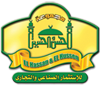 3Lama.Net-hhfis_logo4