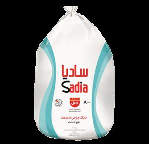 Sadia-Turkey-Broiler-Ar
