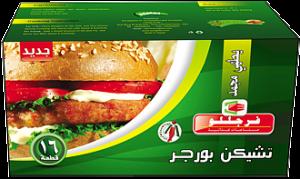 chicken-burger16