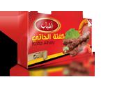 kofta-elhaty-box